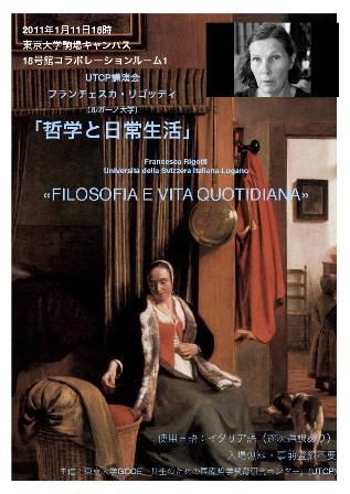rigotti2010-1-11poster.jpg