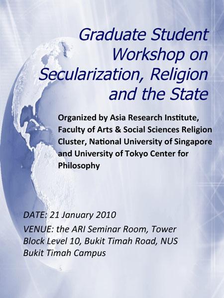 singapore_workshop_poster.jpg