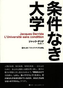 Derrida2.jpg