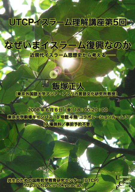 2008_islam_5.jpg