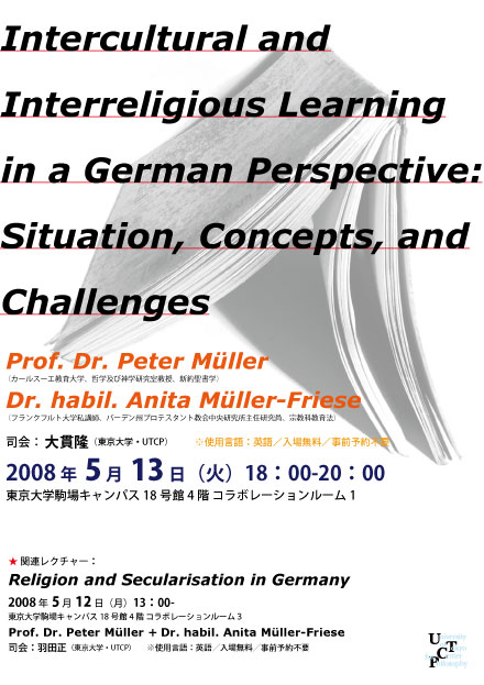 Muller2008.jpg