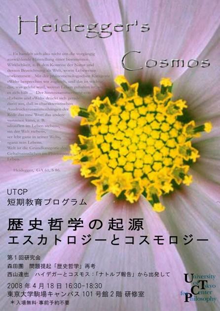 Tatsuya%20Poster.jpg
